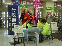 スーパーで相談所を開設する行政相談委員
