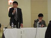 平成23年度地域情報化アドバイザー会議(平成24年1月24日)