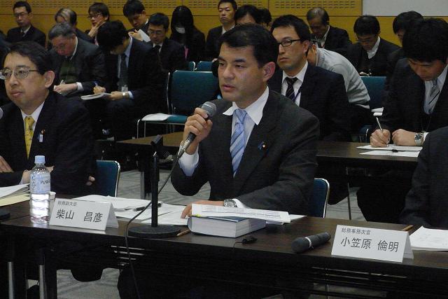 総務省|放送政策に関する調査研究会第4回(平成25年2月27日)