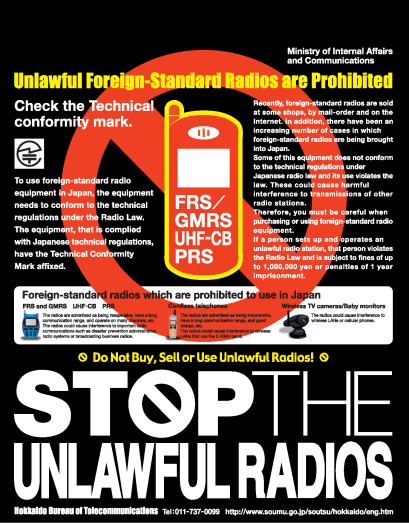 STOP THE UNLAWFUL RADIOS