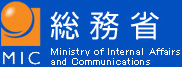 ministry-of-internal-affairs-and-communications