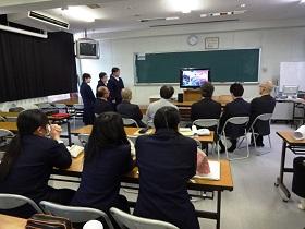総務省|イベント報告2016年|愛...