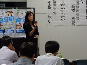 「電気通信分野における個人情報保護セミナー」を開催しました