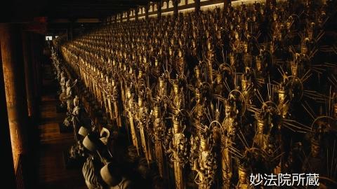 「千体仏の小宇宙 ~京都 三十三間堂~」参考画像