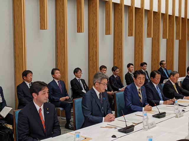 総務省|第37回行政改革推進会議(令和元年12月11日)