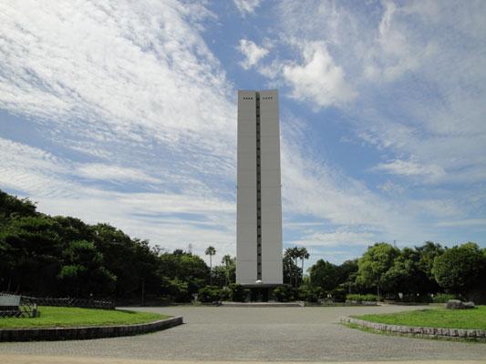 堺市平和塔