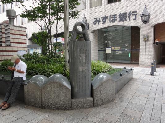 「山の手空襲」追悼碑