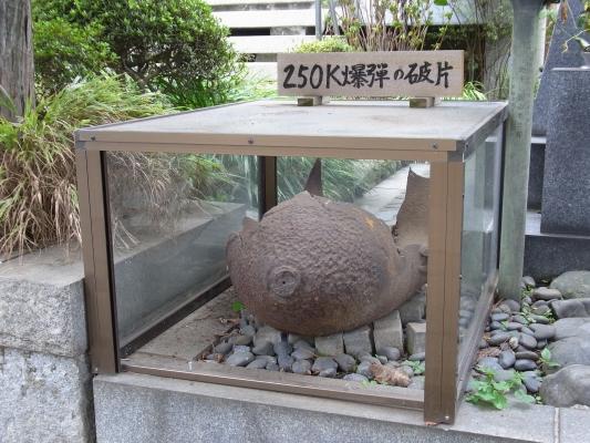250K爆弾