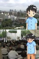 ビデオ「ぼくがしらべた戦災 空襲があった街・九州」の画像