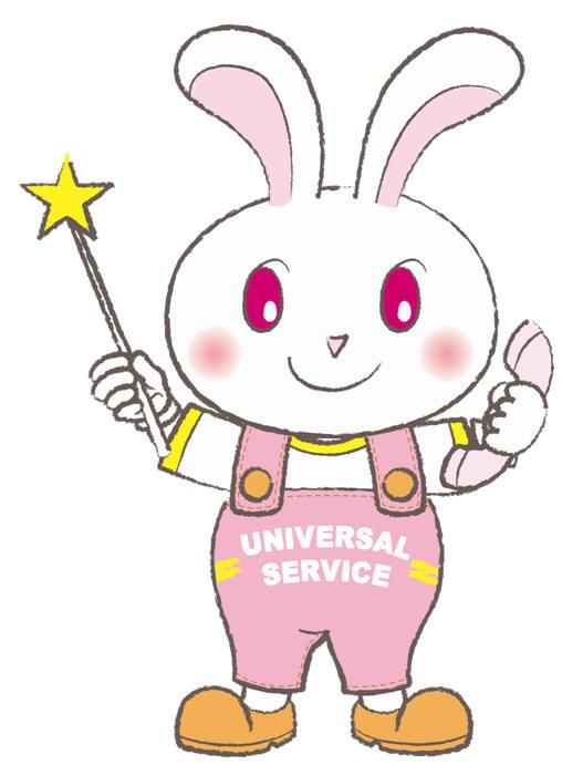 キャラクター「ユニちゃん」