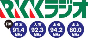 一覧 ラジオ 局