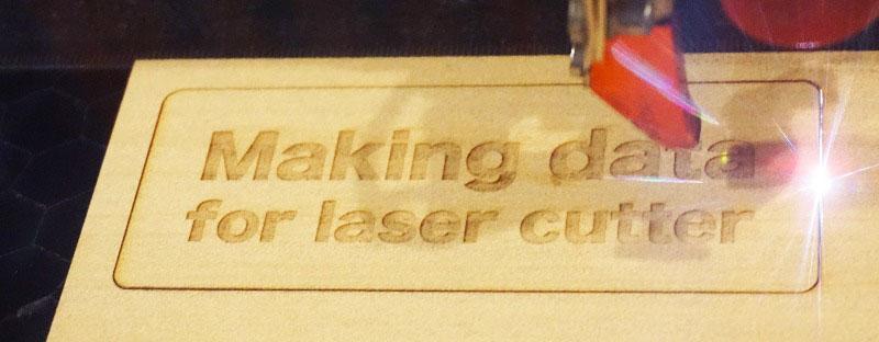 レーザー加工機(写真)